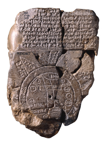 this mesopotamian map dates to around 700 500 bc and is one of the oldest