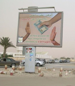 An anti-corruption billboard in Mauritania. Image: c.hug.