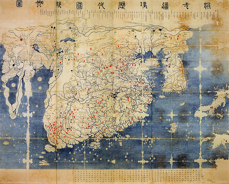 This 1470 Japanese map is one of the oldest surviving from East Asia. An older copy was found in Korea, which was in turn based on a Chinese version. Info about Europe and Africa came with Islamic travelers, who crossed Asia's Mongol Empire in the 1300s. Image: Honkoo-ji Tokiwa Museum of Historical Materials, via Wikimedia Commons.