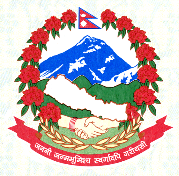 This emblem was adopted by Nepal after the Nepalese Civil War. It features Mount Everest in the background and two shaking hands to demonstrate gender equality. Credit: PraShree.