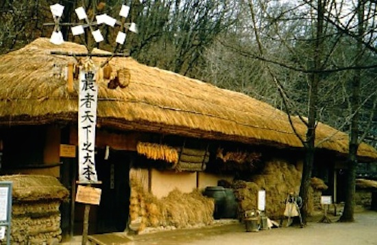 A farmer's house from a South Korean folk village. Image: Diruwiki.