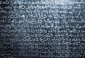 An inscription on the Rosetta Stone. Image: Chris 73 / Wikimedia Commons.